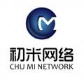 哈尔滨初米网络科技有限公司