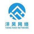 重庆市大渡口区洋昊网络科技有限公司