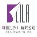 阿丽拉设计有限公司