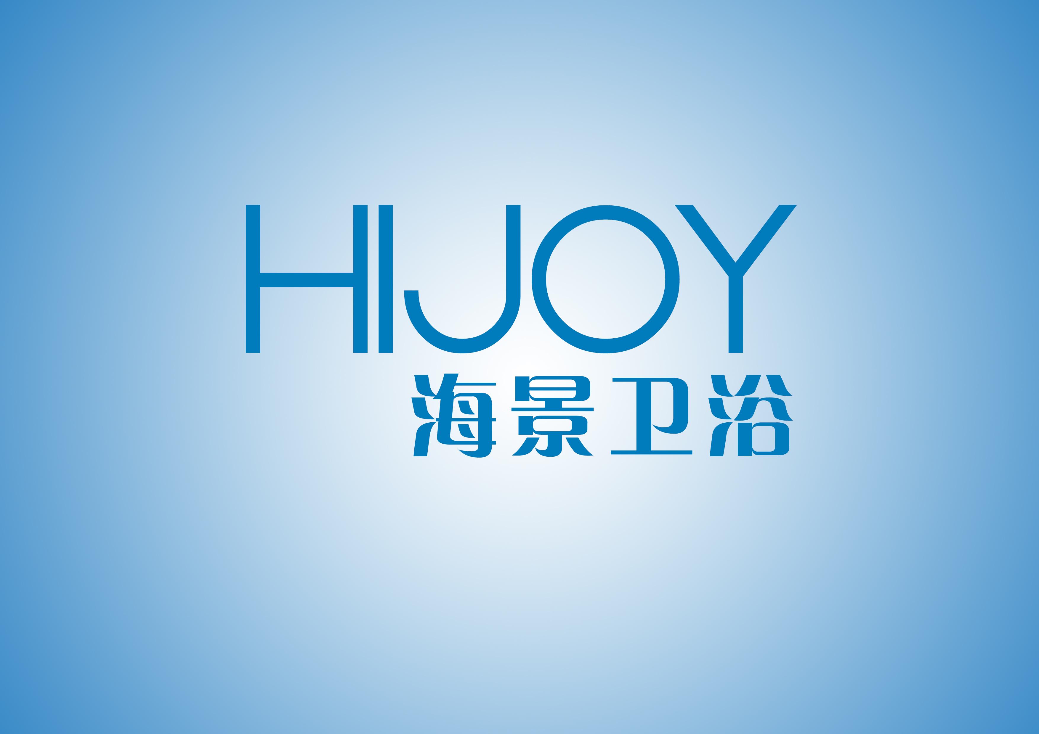福建海景卫浴logo