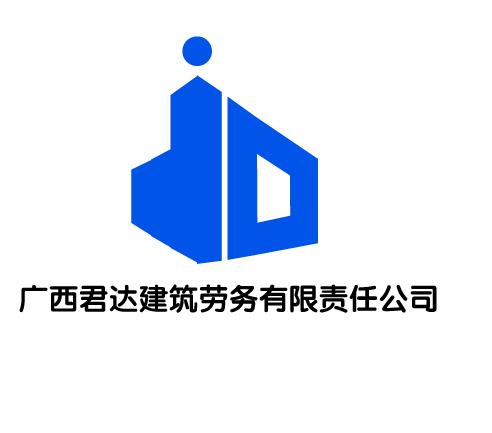 建筑劳务公司logo设计