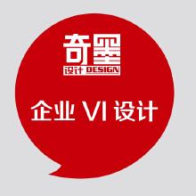 企业VIS设计