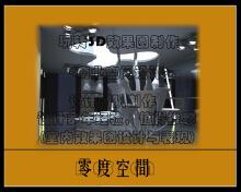 威客服务:[4530] 商业空间设计-服务报价:¥0元