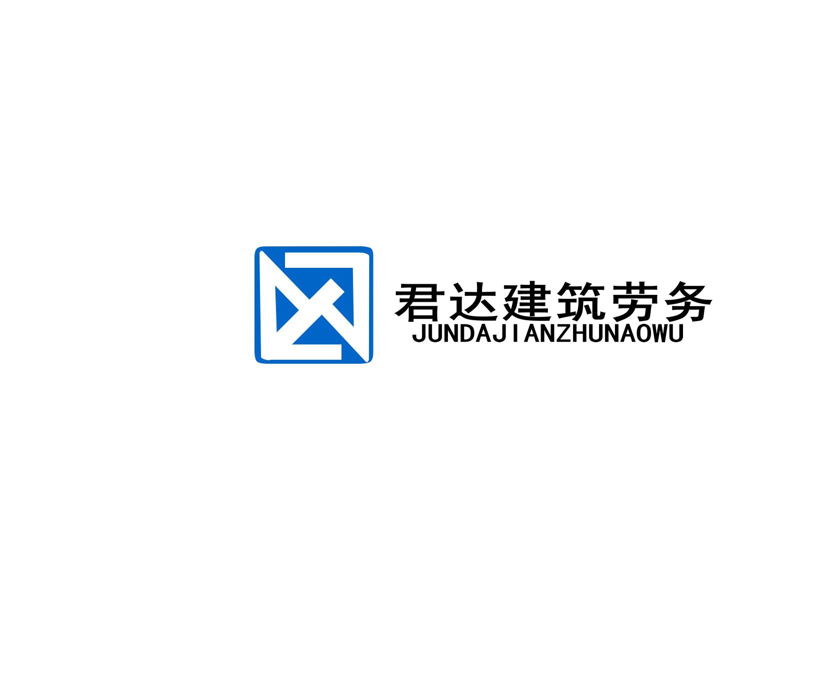 广西君达建筑劳务logo设计及简单应用