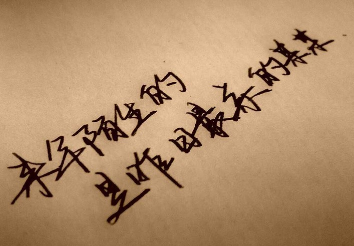 黄伟文经典歌词 黄伟文歌词