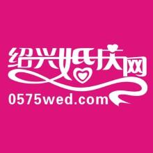 绍兴婚庆网标志设计