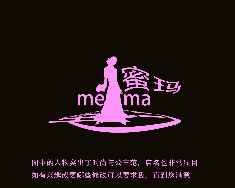 女装店logo(微博头像)设计