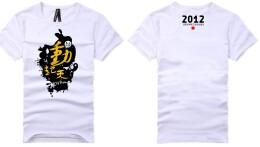 T恤设计的种类 T恤图案设计分类