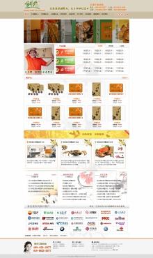 阳澄湖大闸蟹官方网站