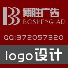 威客服务:[15049] 专业设计logo