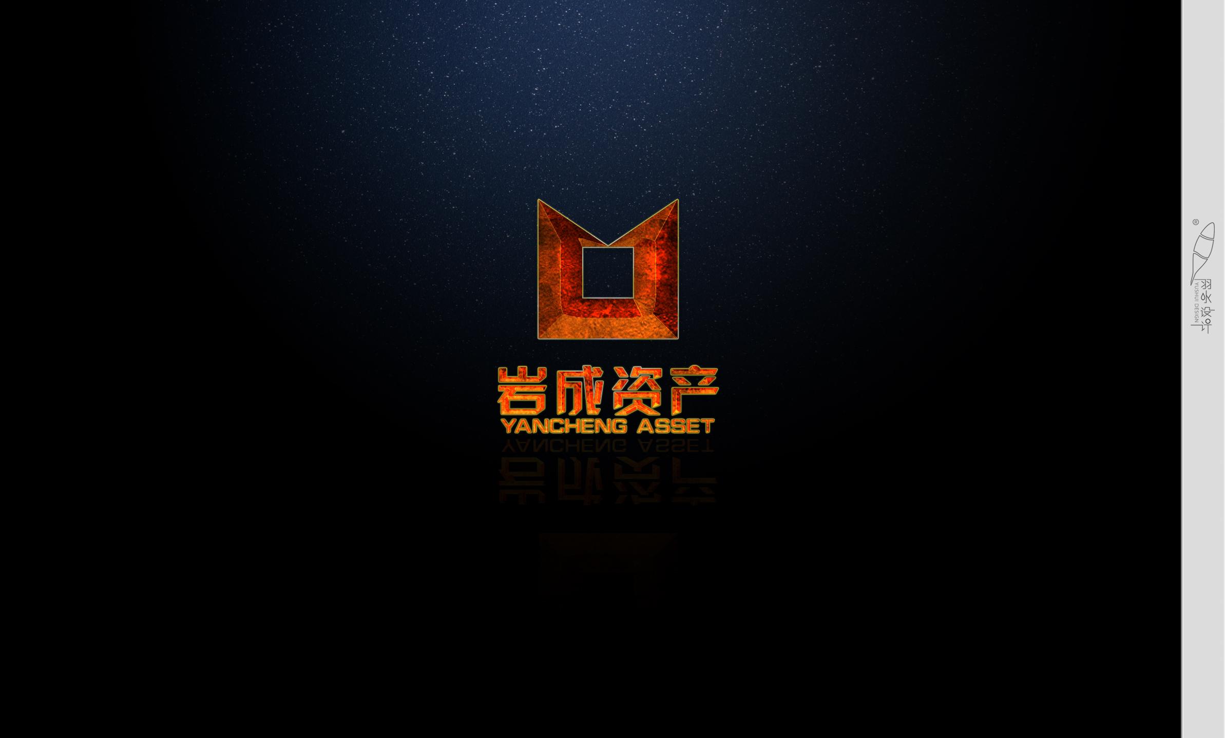 金融公司logo设计及简单应用_一品威客网商标设计任务