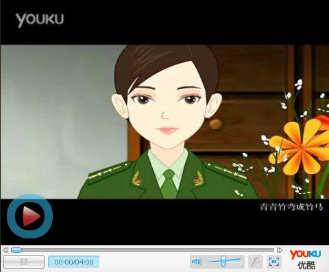 flash动画毕业设计/毕业论文/婚礼动画/公益广告动画
