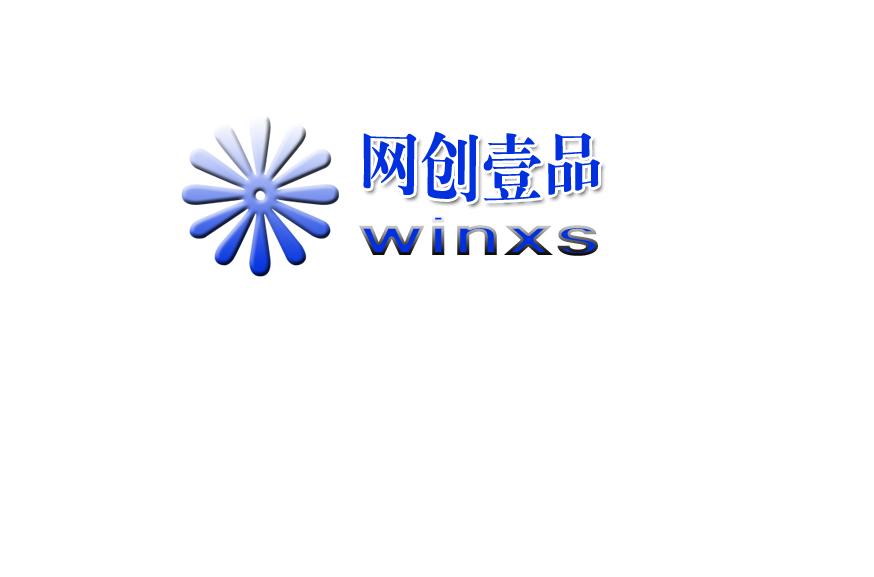 公司logo字体设计