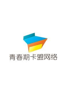 """""""青春期卡盟(网络)""""的logo设计"""