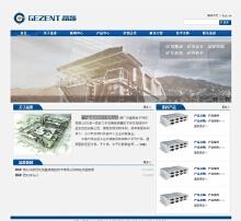 广州晶准测控技术有限公司