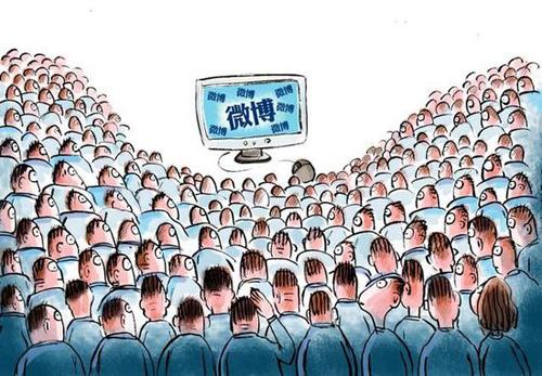新型的网络招聘  微博招聘的优势与不足