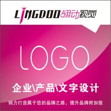 威客服务:[17905] logo\标识设计\文字设计