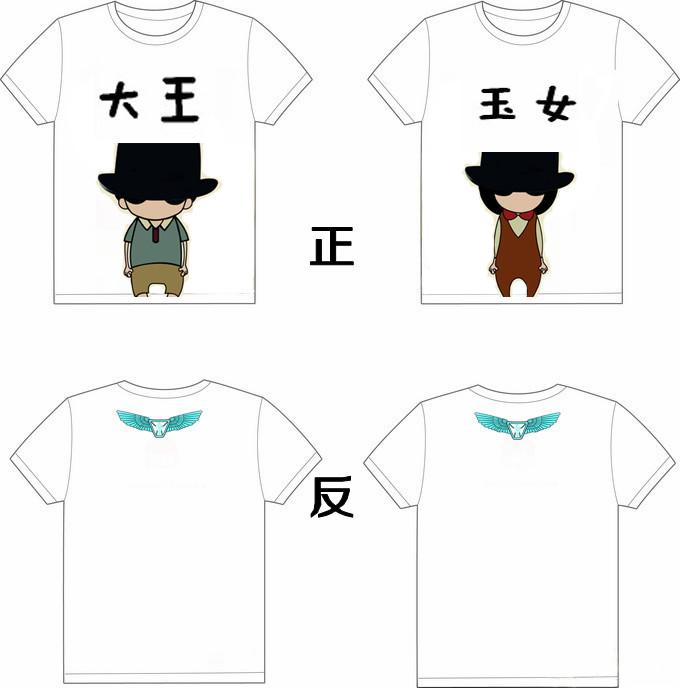 可爱情侣t恤设计模板下载(图片