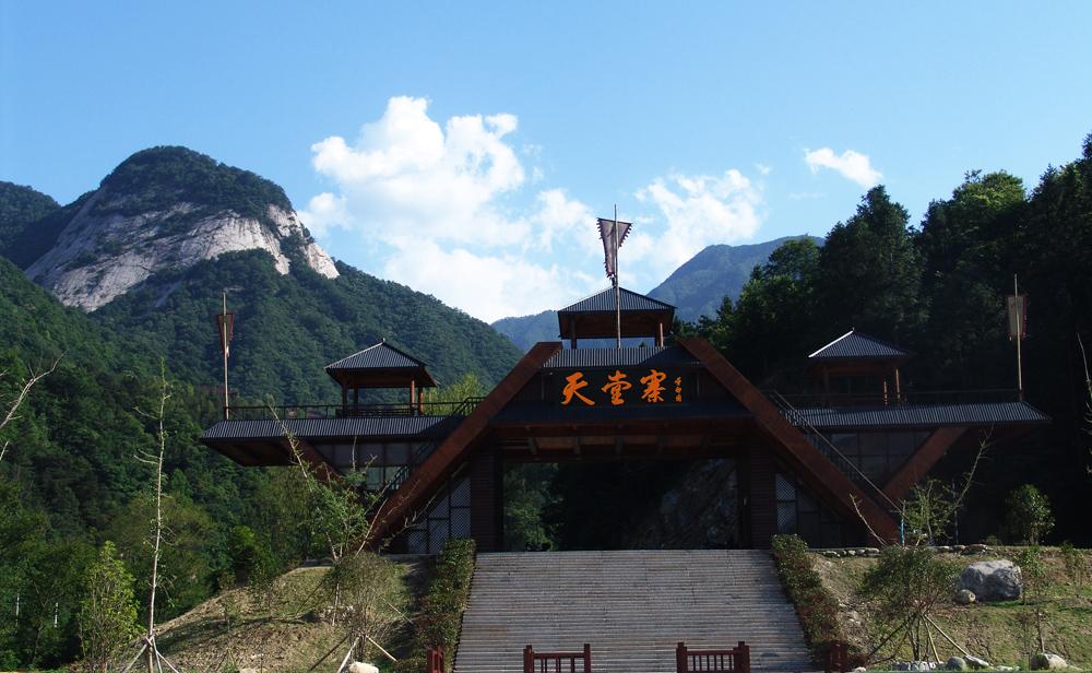 临淄天堂寨风景区路线