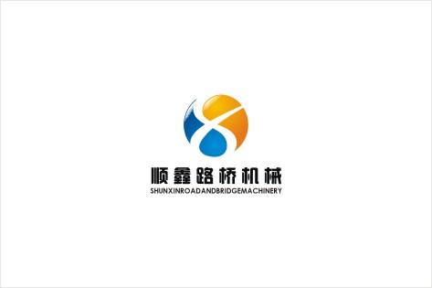 路桥公司logo设计