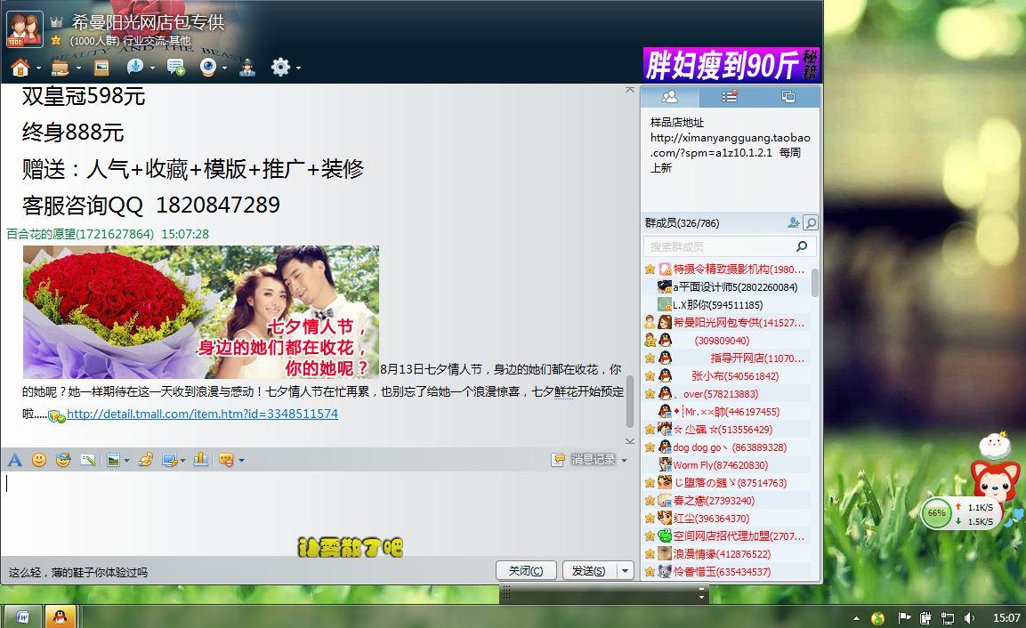 http://img4.duitang.com/uploads/item/201211/08/20121108211301_5yxKL.thumb.700_0.jpeg_weikeimg.com/data/uploads/2013/08/05/8149988051ff51be89ff6.jpg