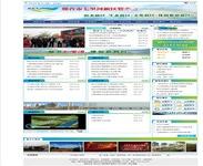 邢台七里河网站