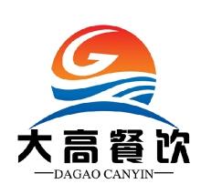 威客服务:[18534] logo设计