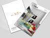 厦门画册设计成功案例 天擎画册设计展示