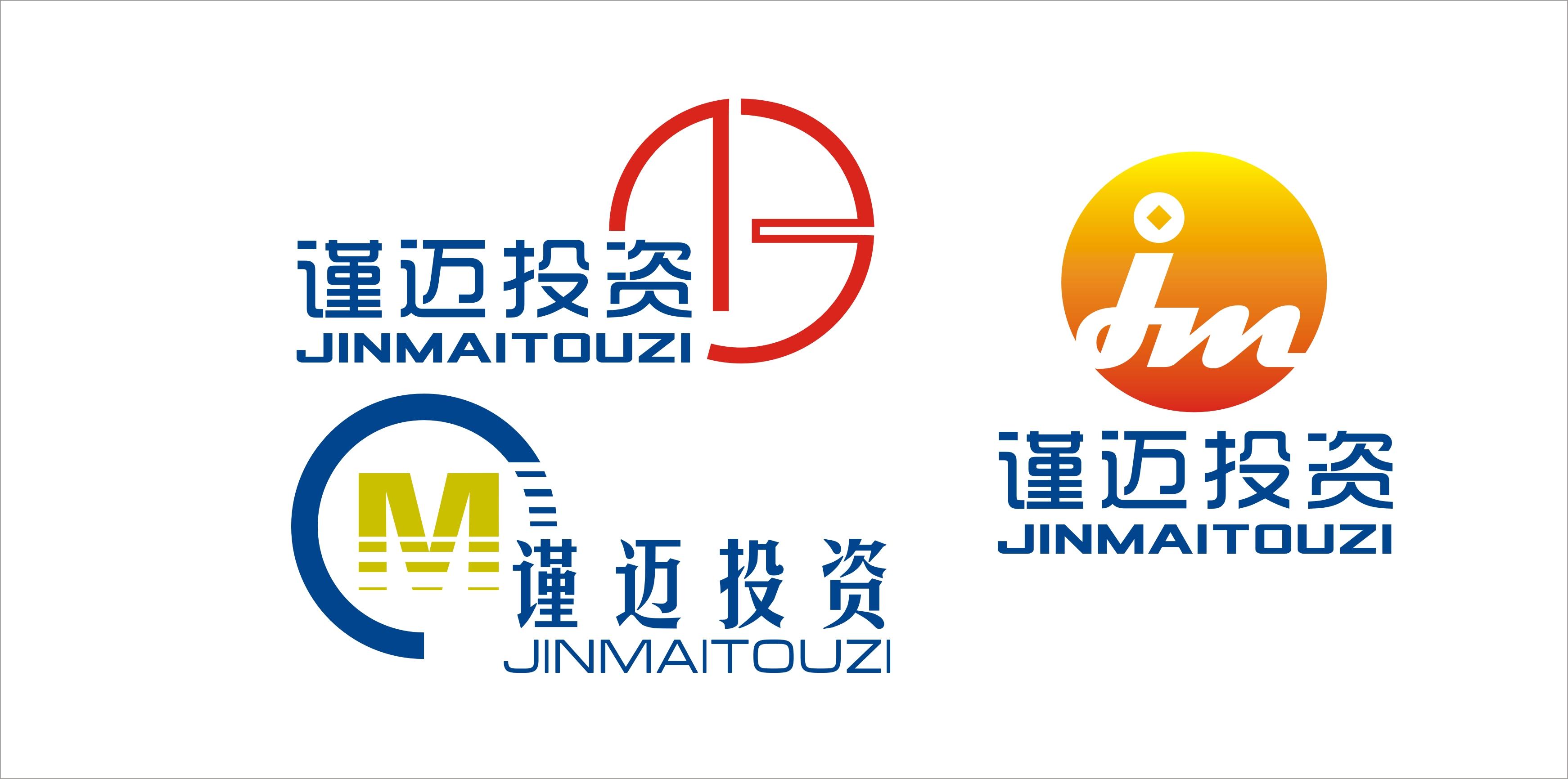 上海谨迈投资管理有限公司logo设计