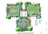 屋顶花园规划设计