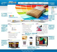 威客服务:[19922] 网站开发设计
