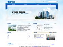 欧陆硬质合金制造厂整站网页设计案例