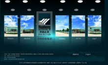 威客服务:[20583] 华鸿控股集团