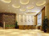 松阳皇家酒店