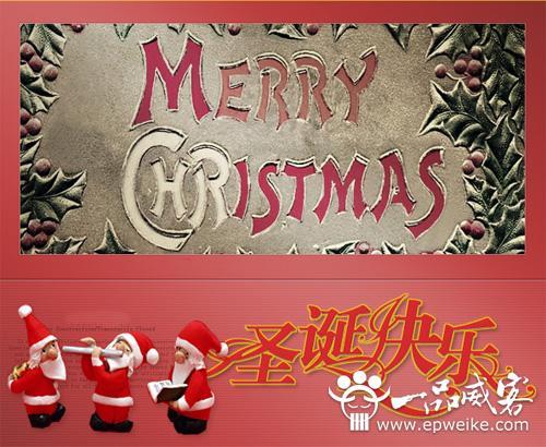 给女友的圣诞节祝福短信 最新经典圣诞节短信大全
