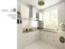厨房效果图设计制作