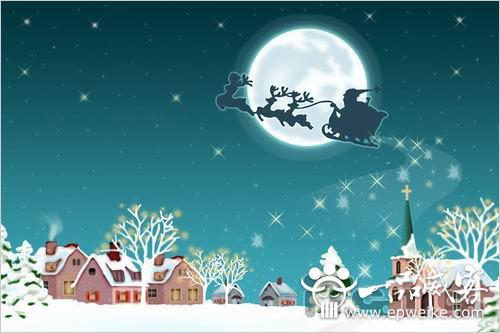 圣诞快乐祝福短信大全 给朋友送去圣诞快乐祝福