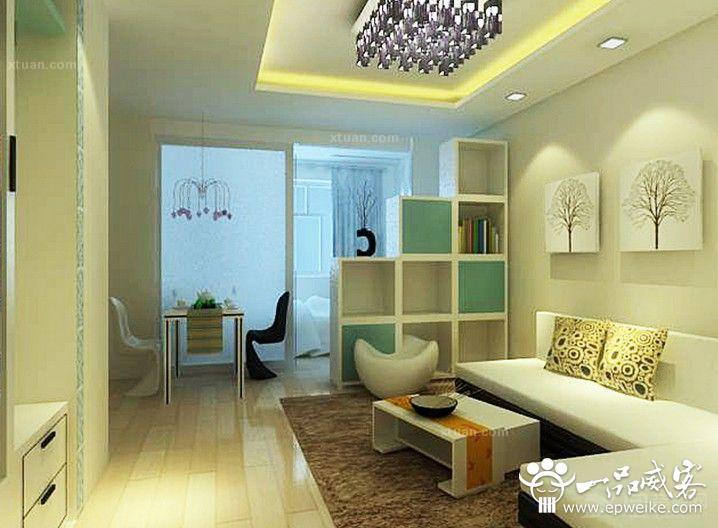 小户型单身公寓装修常识