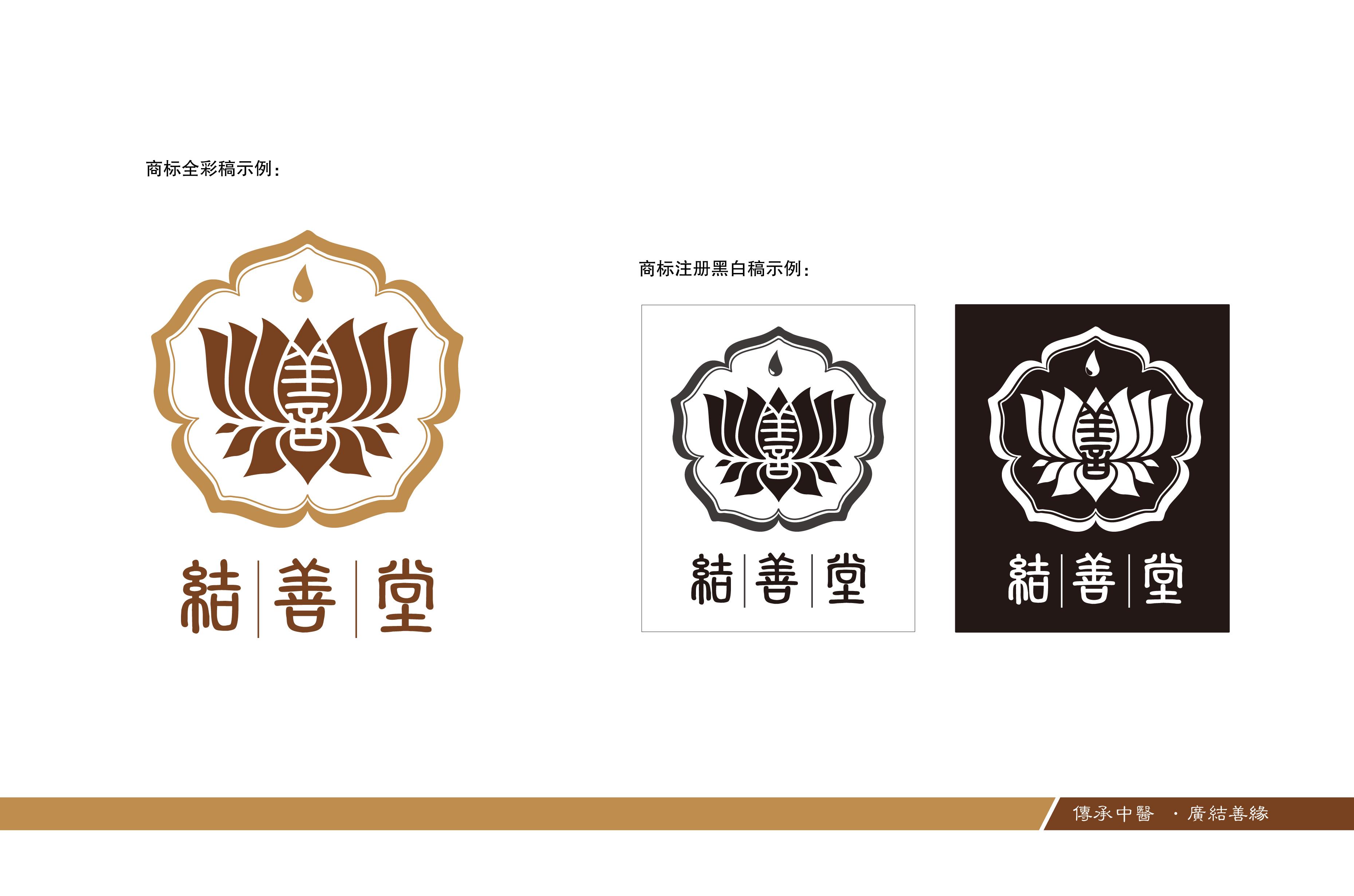 标志设计/拾年设计_泓浩室内装潢设计案例展示_一品图片