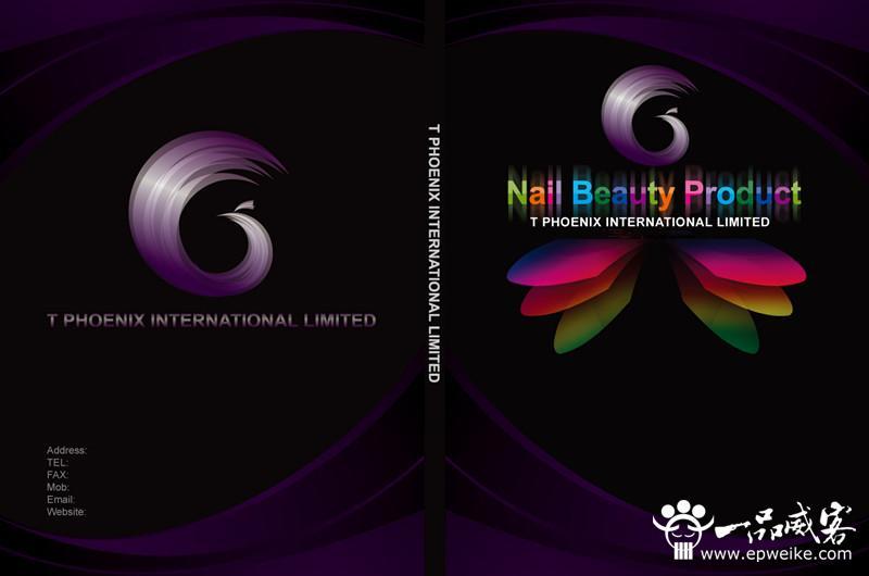 怎样进行宣传册封面设计 企业宣传册封面设计方案