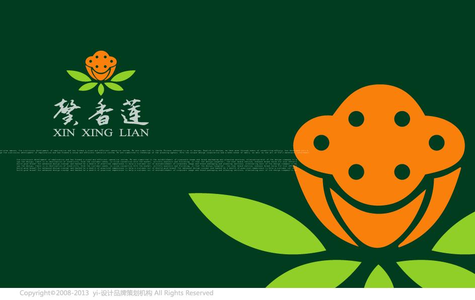 农产品商标设计【参与时间从后到前】_商标设计_商标