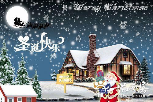 圣诞节平安夜祝福短信 圣诞节平安夜快乐祝福语