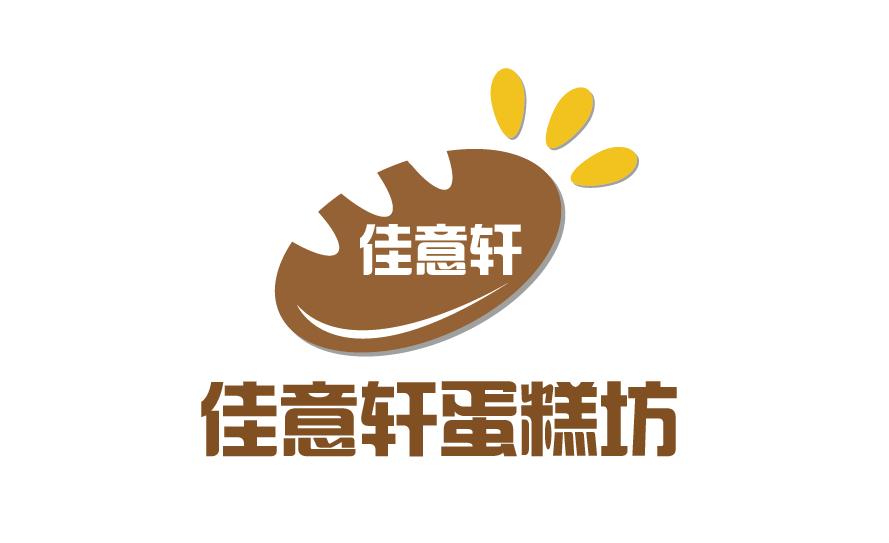 蛋糕店logo设计_一品威客网logo设计任务#244716