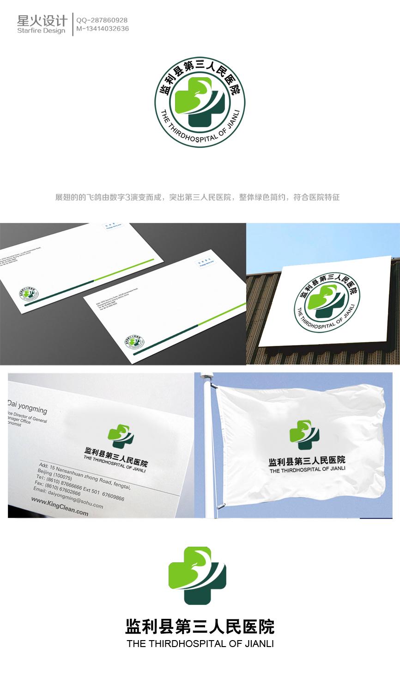 医院logo设计及名片_黄小兔