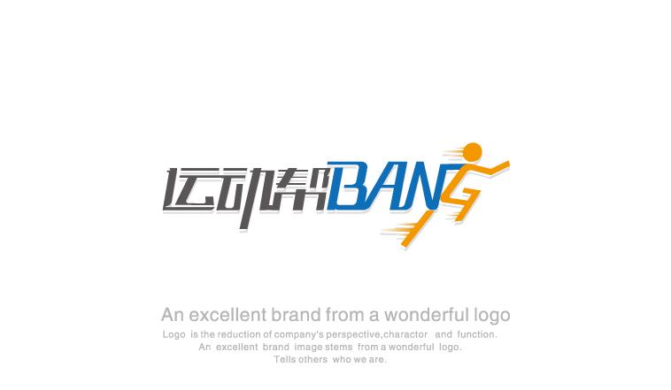 运动体育公司品牌 LOGO设计