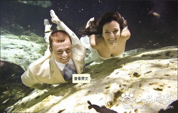 水中婚纱摄影技巧 水中婚摄的要点
