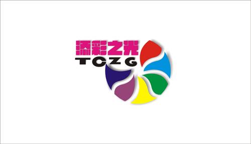 照明行业logo设计【参与时间从后到前】_logo设计_/vi