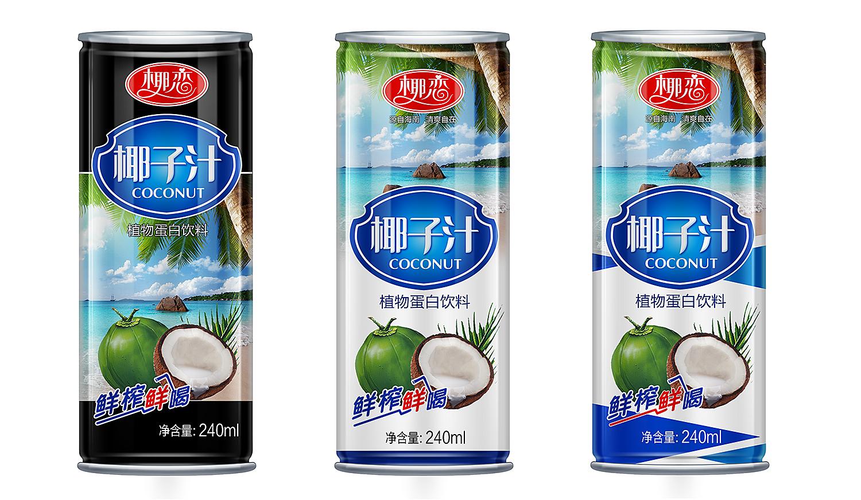 椰子汁飲料求內外包裝設計