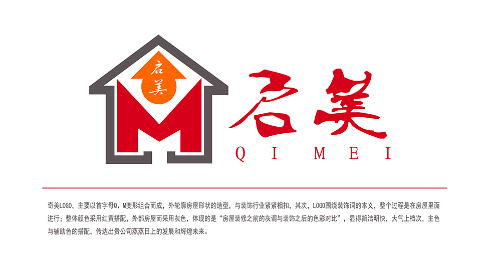装饰公司logo名片设计
