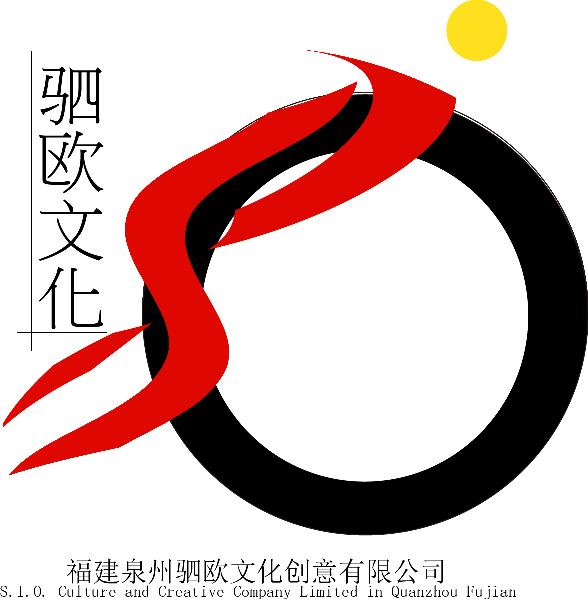 文化创意公司征集logo设计